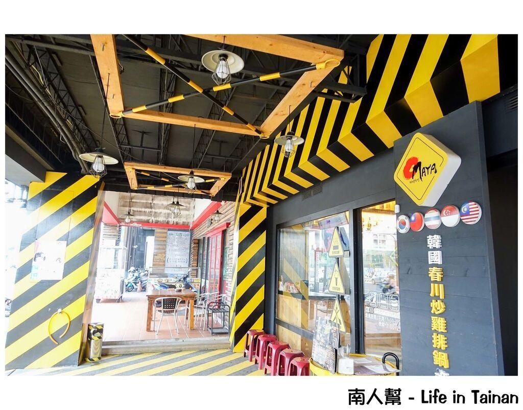 OMAYA春川炒雞-台南永華店