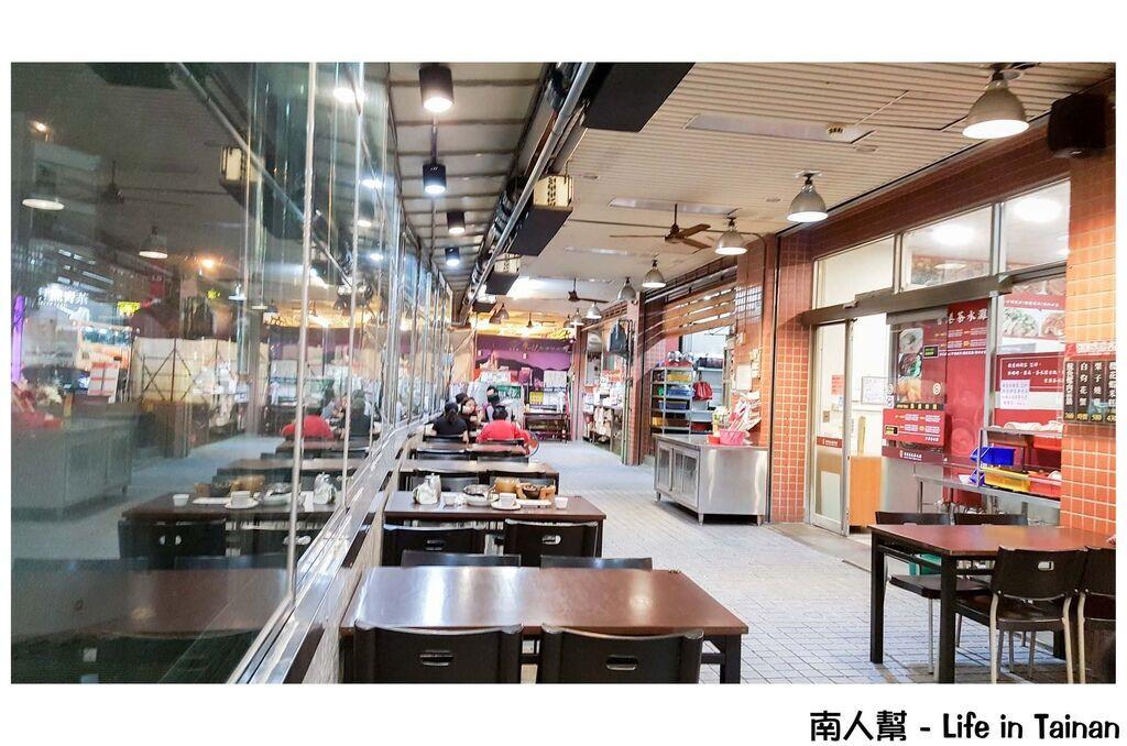 台南朱記香港茶水攤