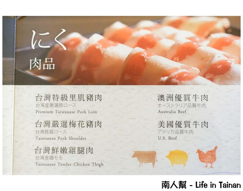 北澤壽喜燒台南店