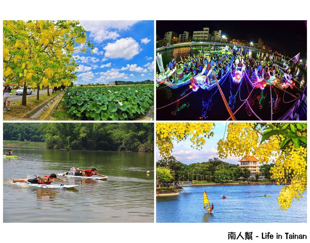 花現台南旅行趣 星光龍舟慶端午