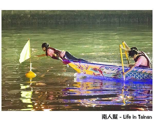 2017台南市國際龍舟錦標賽