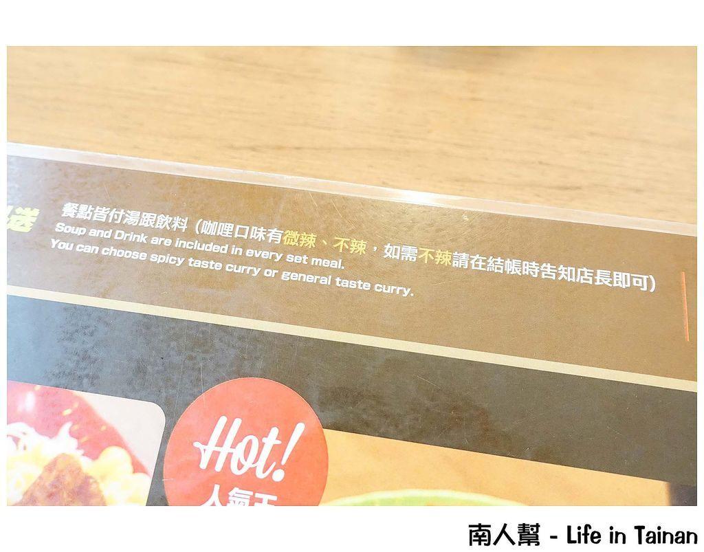 CURRY巧咖哩日式咖哩專賣店