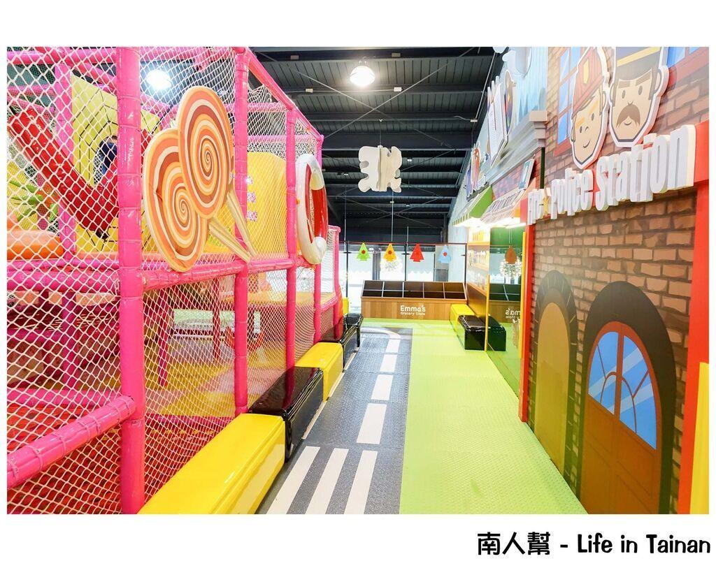 艾樂滋好食.玩樂&樂淘夢工廠