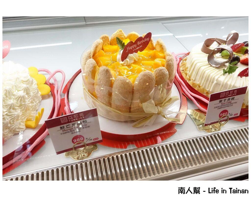 亞尼克台南安平店
