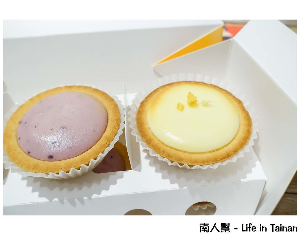 安普蕾修sweets
