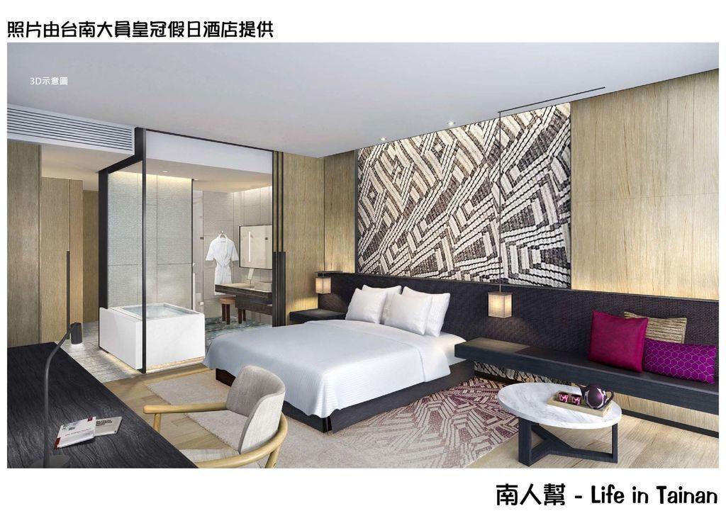 台南大員皇冠假日酒店開幕優惠住房