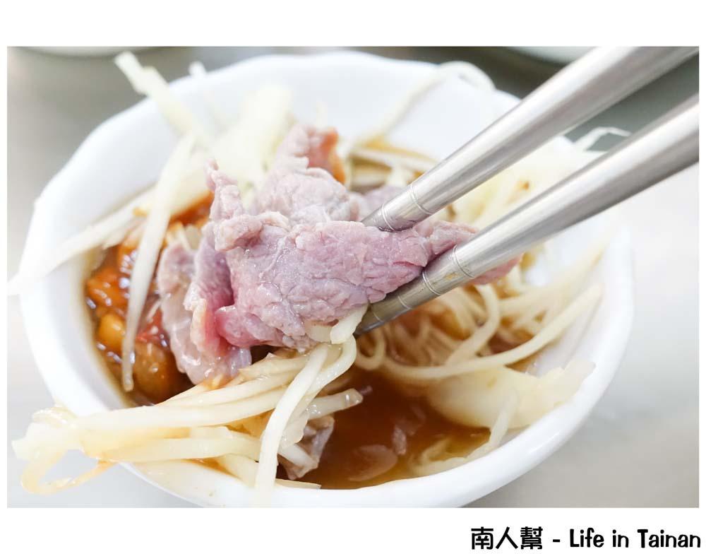 牛家莊牛肉湯