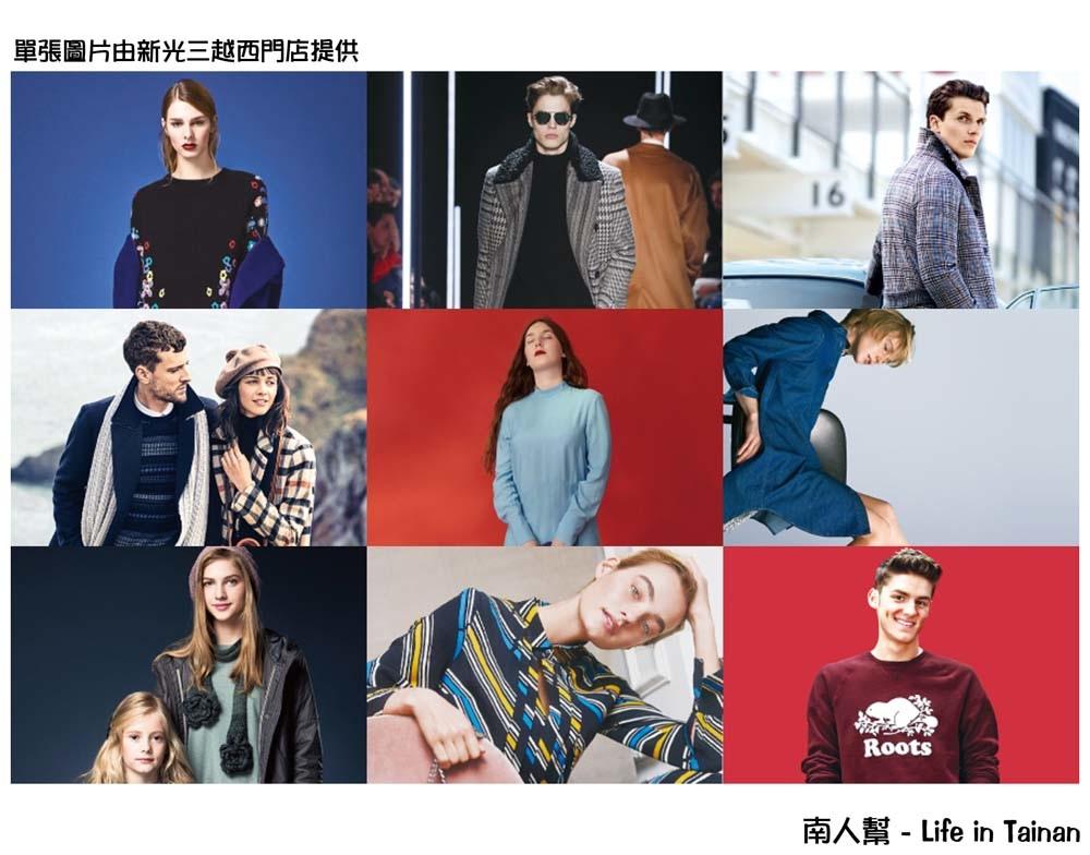 新光三越台南新天地國際時尚大秀