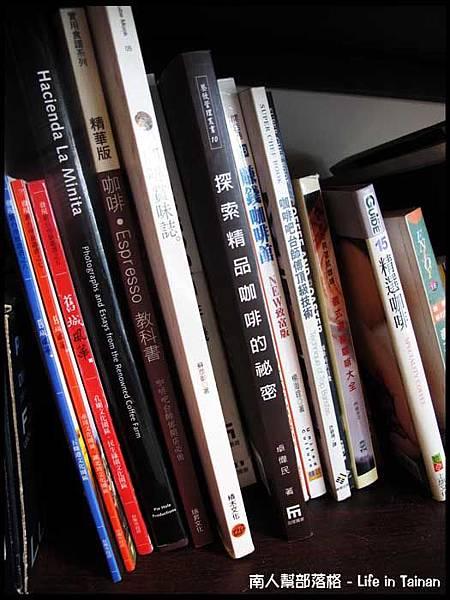 晨星咖啡烘焙專賣店-很多咖啡知識的書.jpg
