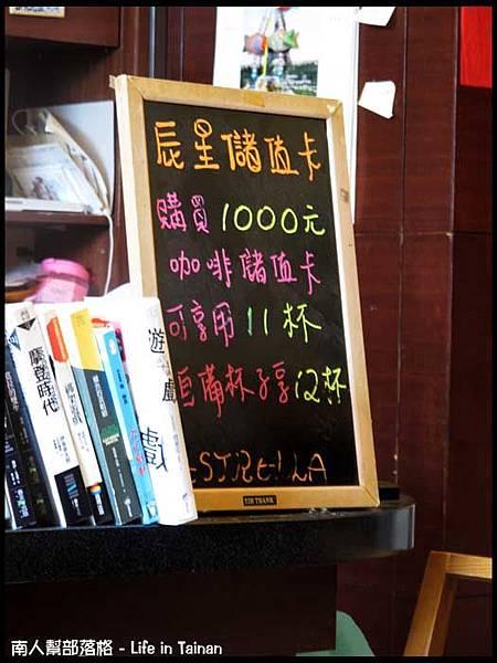 晨星咖啡烘焙專賣店-儲值卡.jpg
