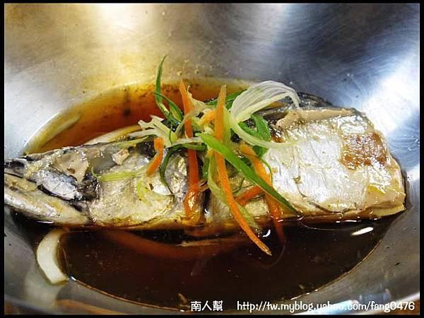 北海燒烤小炒物語-三絲蒸鯖魚.JPG
