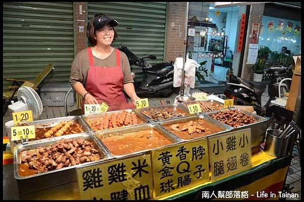 台南市國際龍舟錦標賽-達達現炒三杯雞1.jpg