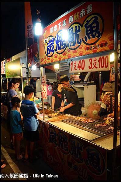 台南市國際龍舟錦標賽-炭烤魷魚.jpg