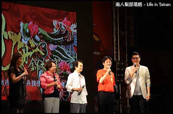台南市國際龍舟錦標賽-晚會(文夏老師)02.jpg