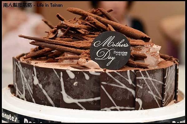 總理大餐廳-我們買的多那之八吋母親節巧克力冰淇淋蛋糕.jpg