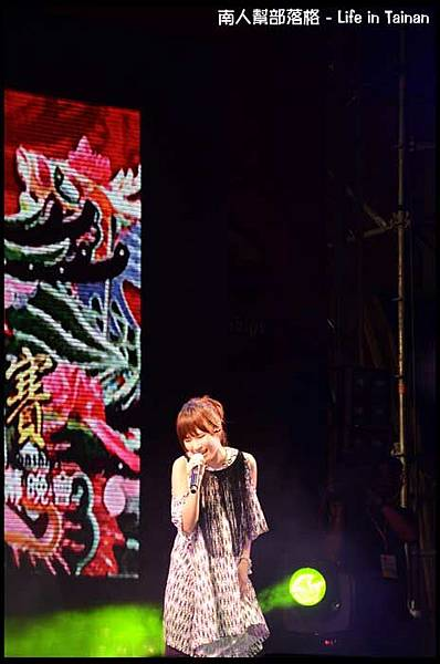 台南市國際龍舟錦標賽-晚會(阿福)09.jpg