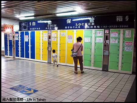 台北-台北車站寄物櫃.jpg