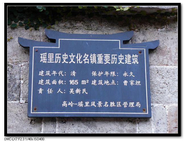 江西 瑤裏 (13).jpg