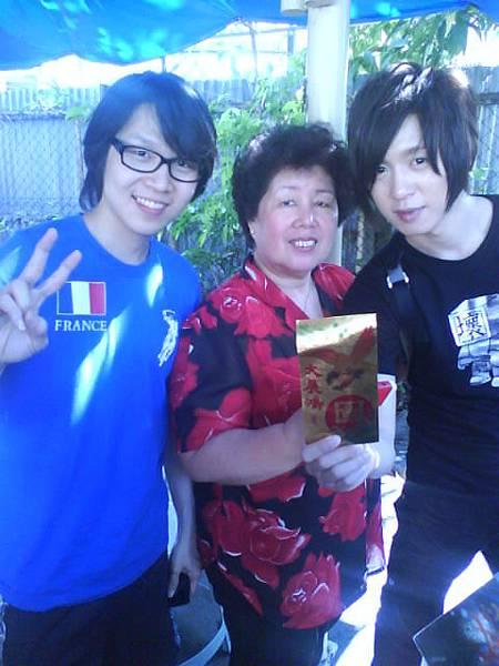 姑媽給紅包.JPG