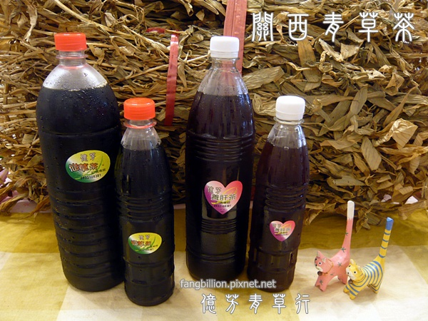 億芳仙草茶.養肝茶.JPG
