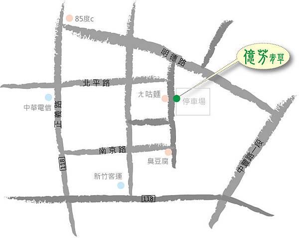 億芳青草map