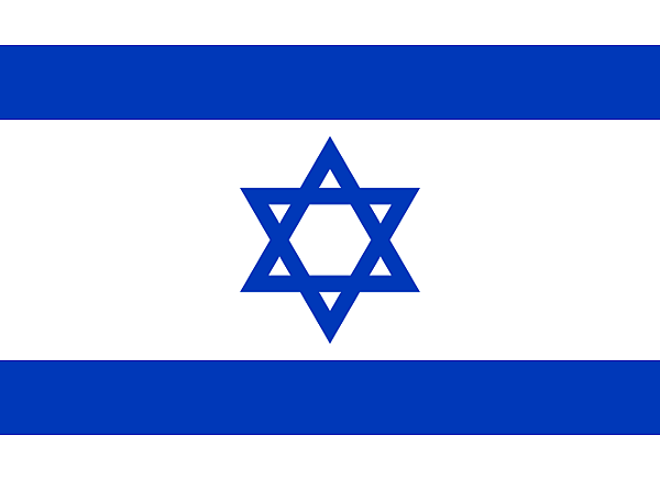 Flag_of_Israel_svg.png