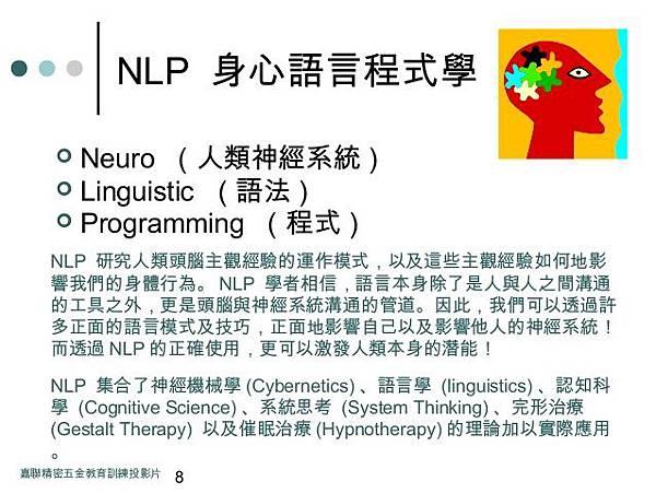 nlp-0927-8-638