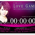 LOVE GAME.png