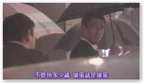 [TVBT]Smile_Ep_01_ChineseSubbed.rmvb_20090422_021312.png