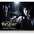 quiz show.png