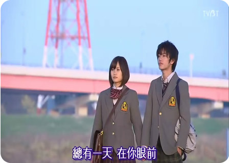 [TVBT]Q10_EP_09_ChineseSubbed_End.rmvb_snapshot_43.35_[2010.12.13_13.39.47] 拷貝.jpg