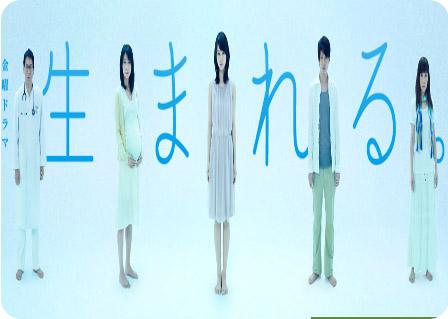 umareru2011 拷貝.jpg