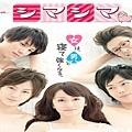 shimashima_fb 拷貝.jpg