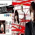 shitsuren-hoken 拷貝.jpg