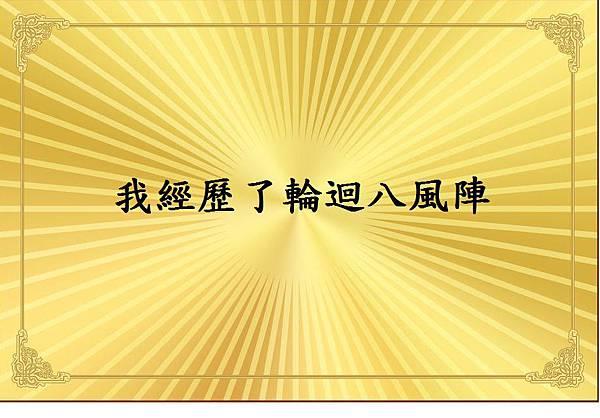 77P58PICSHr_1024[1].jpg