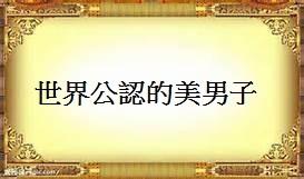 th[5].jpg
