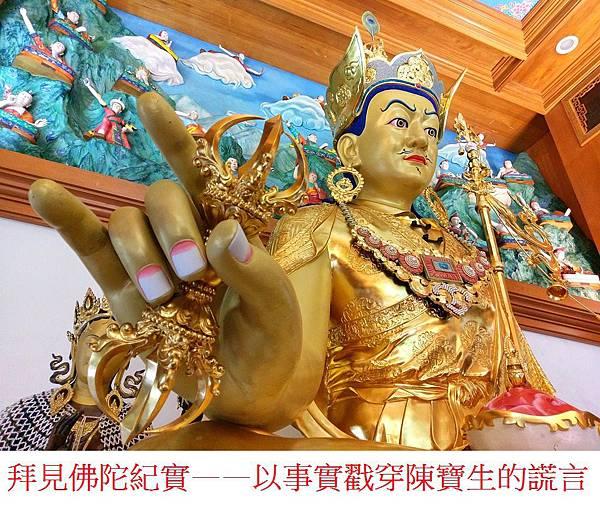 padmasambhava-2248028_960_720[1].jpg