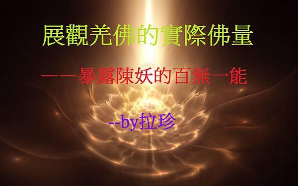 16pic_1034591_b[1].jpg