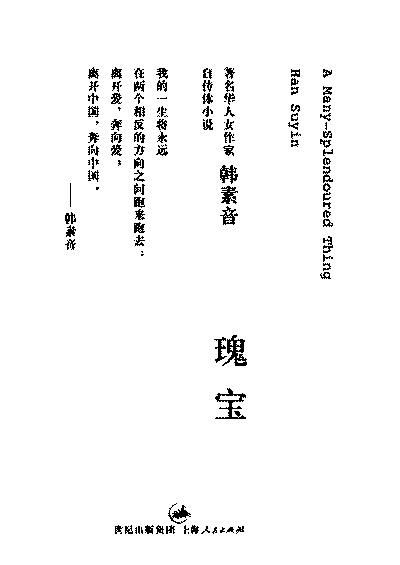 Img251074659[1].jpg