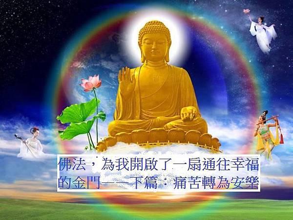 201108241037415222[1].jpg