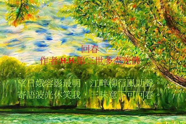 20131102023959412[1].jpg