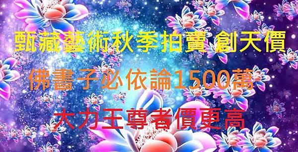 45Z58PICNq2_1024[1].jpg