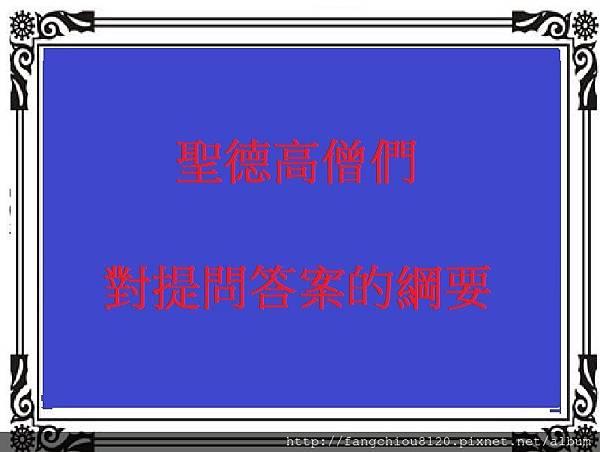 214222377[1].jpg