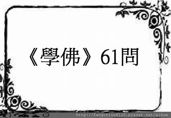 th[6].jpg