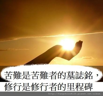 2014071618242703[1].jpg