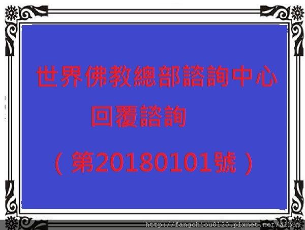 1521782161-1794523460_n[1].jpg