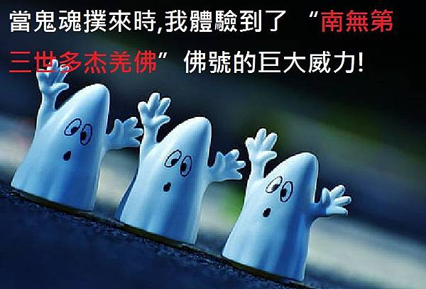 halloween-ghosts-happy-halloween-ghost-thumb[1].jpg