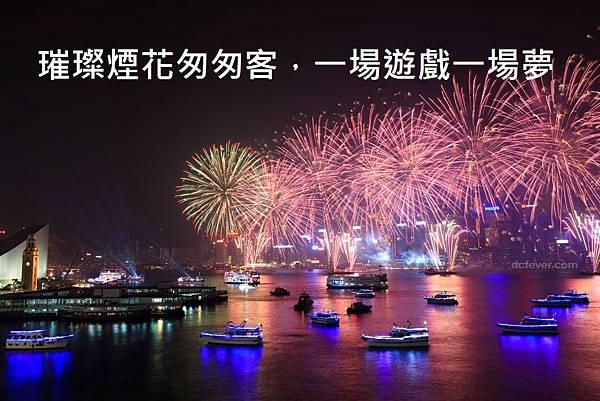 100107_firework_03l[1].jpg