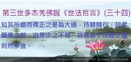 67583c2fb1b1144[1].jpg