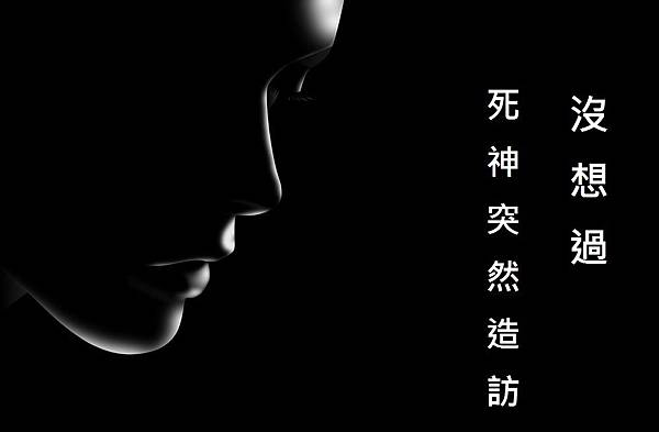 heidirenlianshouhuicemianbeijingsucaiJPG_3889104[1].jpg